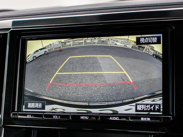 2.5Z Aエディション 現行型/禁煙車/新品20インチアルミ/新品タイヤ/ダウンサス/ツインサンルーフ/後席モニター/両側自動ドア/レーダークルーズ/プリクラッシュ/純正9型SDナビ/LEDヘッドライト/バックカメラ/(8枚目)