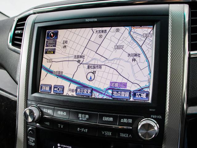 ZR Gエディション ワンオーナー車/ツインサンルーフ/後席モニター/プレミアムサウンド/エグゼクティブシート/黒本革シート/パノラミックビュー/両側自動ドア/パワーバックドア/メーカーHDDナビ/シートヒーター/ETC/(32枚目)