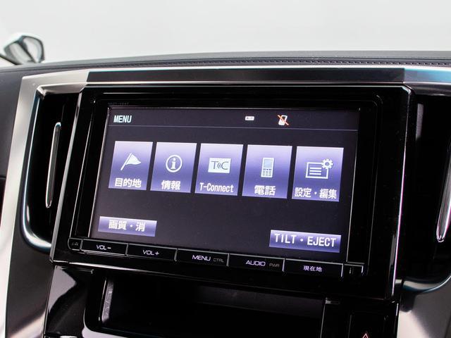 2.5Z Aエディション ゴールデンアイズ 両側自動スライドドア/後席フリップダウンモニター/純正9インチSDナビ/バックカメラ/フルセグ/クルーズコントロール/ビルトインETC/クリアランスソナー/LEDヘッドライト/(6枚目)