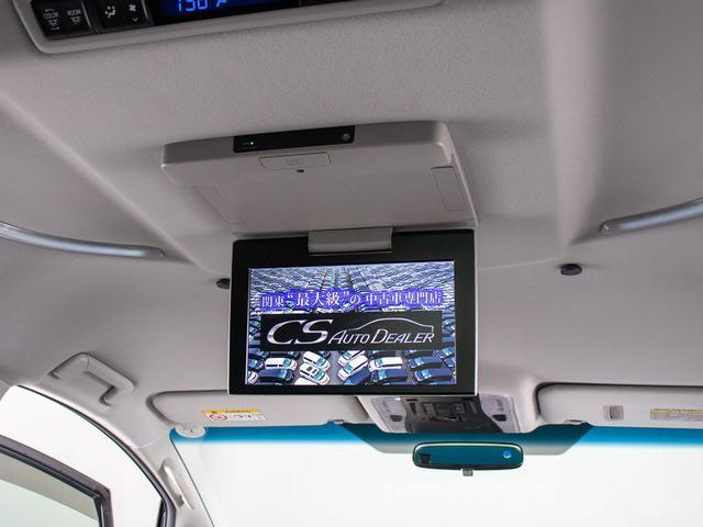 2.4Z ゴールデンアイズII 特別仕様車/黒H革シート/後席モニター/両側自動ドア/パワーバックドア/純正HDDナビ/クルーズコントロール/障害物センサー/バックカメラ/フルセグ(4枚目)