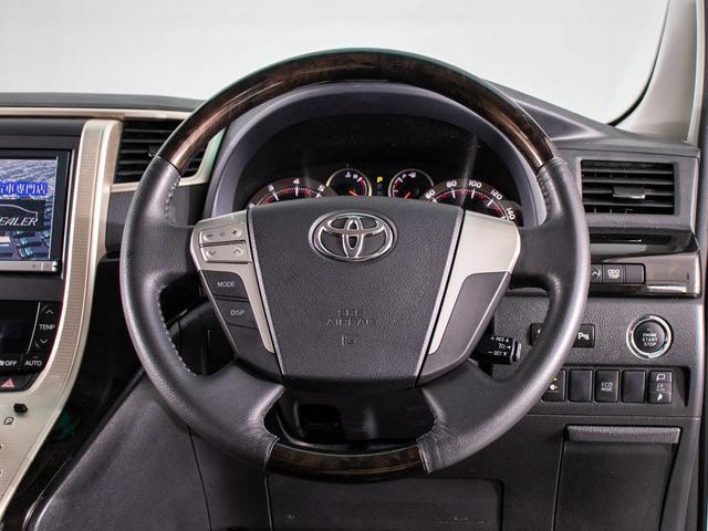 2.4Z ゴールデンアイズII 特別仕様車/黒H革シート/後席モニター/両側自動ドア/パワーバックドア/純正HDDナビ/クルーズコントロール/障害物センサー/バックカメラ/フルセグ(25枚目)