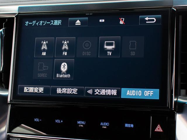 2.5Z Aエディション ゴールデンアイズ 特別仕様車/黒H革シート/純正10インチSDナビ/後席モニター/両側自動ドア/パワーバックドア/クルーズコントロール/ETC2.0/クリアランスソナー/AC100V/バックカメラ//LEDヘッドライト(4枚目)