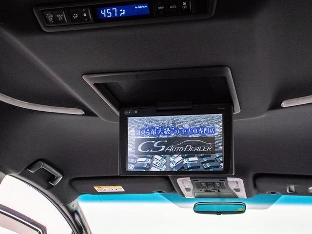 2.5Z Aエディション ゴールデンアイズ 特別仕様車/黒H革シート/純正10インチSDナビ/後席モニター/両側自動ドア/パワーバックドア/クルーズコントロール/ETC2.0/クリアランスソナー/AC100V/バックカメラ//LEDヘッドライト(5枚目)