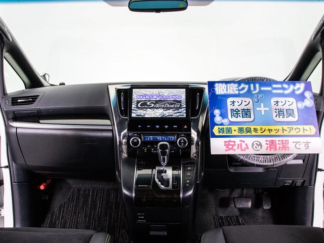 2.5Z Aエディション ゴールデンアイズ 特別仕様車/黒H革シート/純正10インチSDナビ/後席モニター/両側自動ドア/パワーバックドア/クルーズコントロール/ETC2.0/クリアランスソナー/AC100V/バックカメラ//LEDヘッドライト(19枚目)