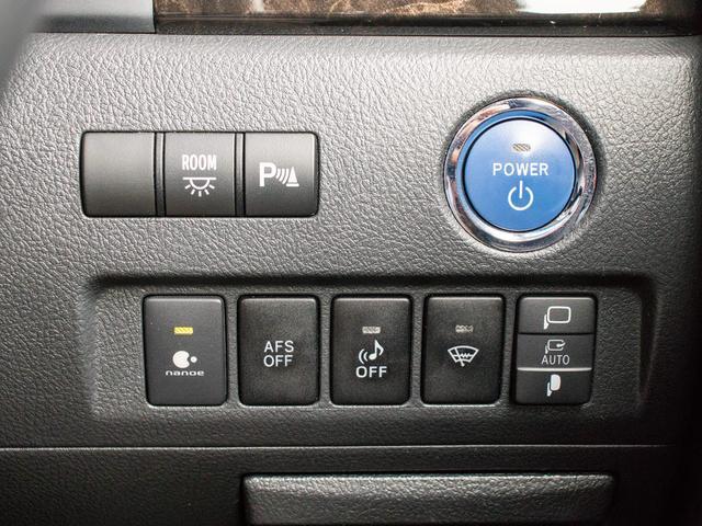 SR Cパッケージ プレミアムサウンド/サンルーフ/黒本革シート/エグゼクティブシート/パノラミックビューモニター/後席モニター/両側自動ドア/パワーバックドア/純正HDDナビ/電動&暖房シート/クルーズコントロール/(32枚目)