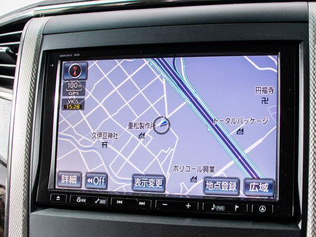 ZR 後席モニター/両側自動ドア/純正8インチHDDナビ/バックカメラ/フルセグ/4WD/クリアランスソナー/ビルトインETC/クルーズコントロール/(6枚目)