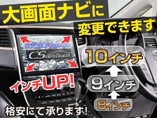 ZR 後席モニター/両側自動ドア/純正8インチHDDナビ/バックカメラ/フルセグ/4WD/クリアランスソナー/ビルトインETC/クルーズコントロール/(23枚目)