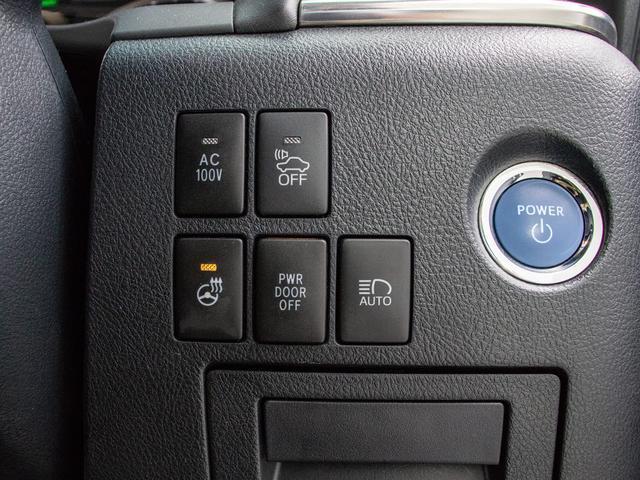 G Fパッケージ 禁煙/アルパインBIG-X11インチナビ/本革シート/エグゼクティブシート/後席モニター/両側電動ドア/パワーバックドア/バックカメラ/クルーズコントロール/ウッドコンビハンドル/ETC/AC100V(33枚目)