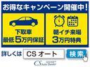 240S 20インチAW/車高調/後席モニター/純正HDDナビ/フルセグ/バックカメラ/パワースライドドア/クリアランスソナー(23枚目)