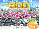 2.5X JBLプレミアムサウンド/9型メーカーナビ/カラーバックモニター/パワースライドドア/ETC DSRC/インテリジェントクリアランスソナー/(7枚目)