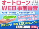 2.5X JBLプレミアムサウンド/9型メーカーナビ/カラーバックモニター/パワースライドドア/ETC DSRC/インテリジェントクリアランスソナー/(13枚目)