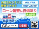 ZR 後席モニター/両側自動ドア/純正8インチHDDナビ/バックカメラ/フルセグ/4WD/クリアランスソナー/ビルトインETC/クルーズコントロール/(8枚目)
