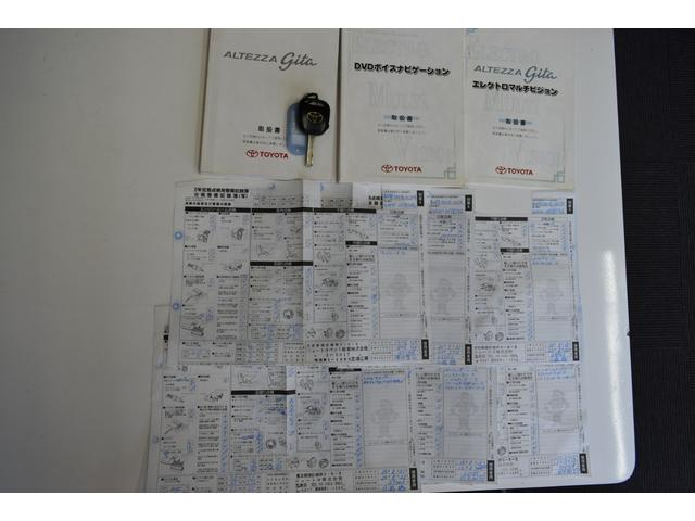 AS200 Z 6速MT ETC車検記録6枚 ベタツキ処理済(20枚目)
