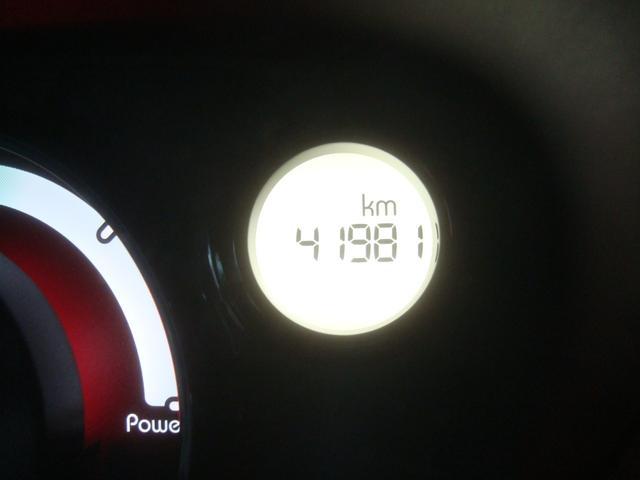 三菱 アイミーブ X 16.0kwh 急速充電 シートヒーター ヒートポンプ式