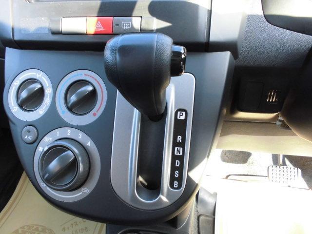 TX 4WD CVT キーレス タイミングチェーン(17枚目)