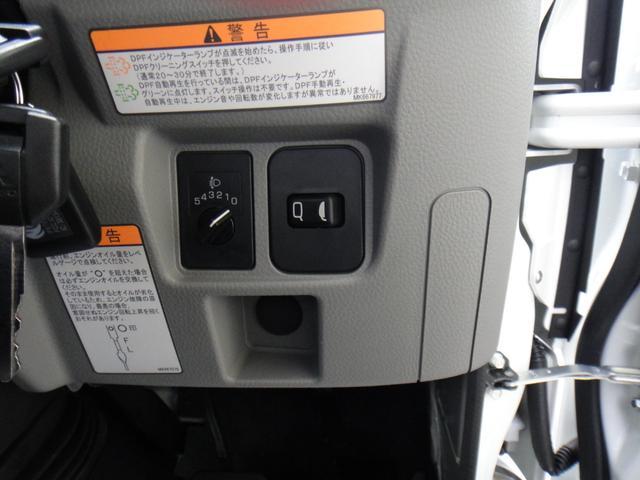 「その他」「キャンター」「トラック」「埼玉県」の中古車11