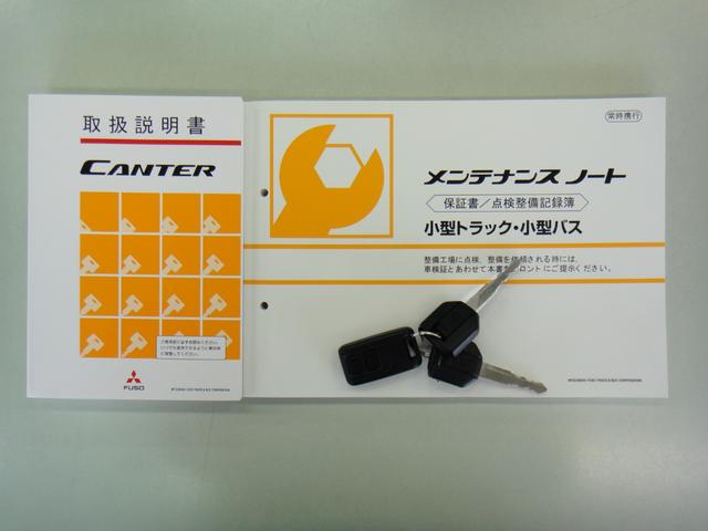 「その他」「キャンター」「トラック」「埼玉県」の中古車14