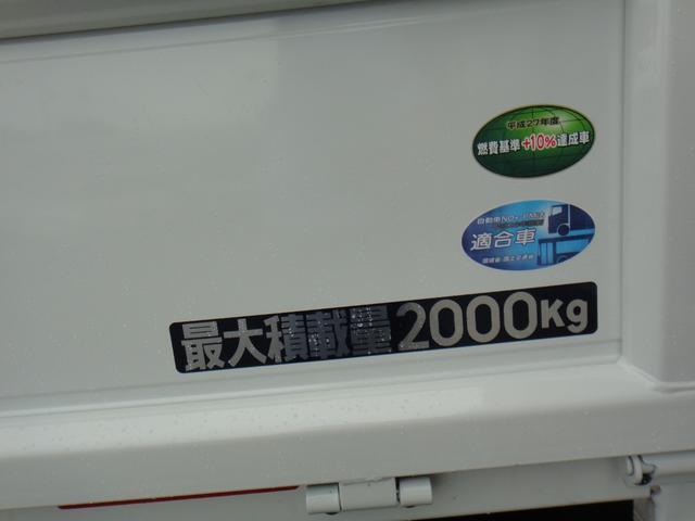 「その他」「キャンター」「トラック」「埼玉県」の中古車18