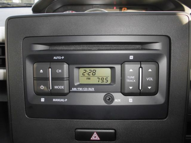 ハイブリッドFX CDプレイヤー装着車 運転席シートヒーター Wエアバッグ ABS リモコンキー(9枚目)