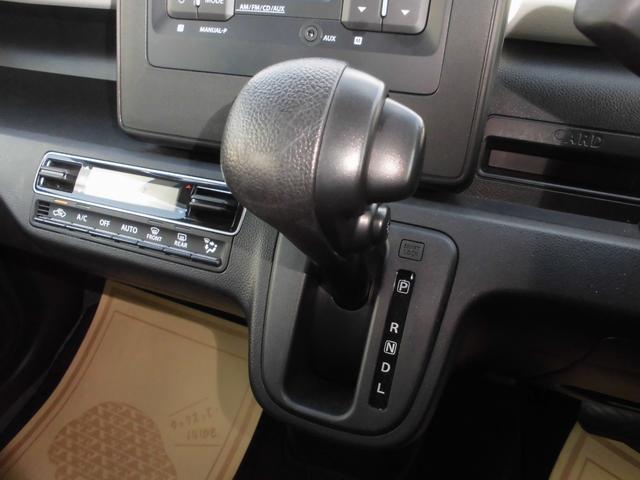ハイブリッドFX CDプレイヤー装着車 運転席シートヒーター Wエアバッグ ABS リモコンキー(10枚目)