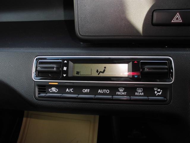ハイブリッドFX CDプレイヤー装着車 運転席シートヒーター Wエアバッグ ABS リモコンキー(11枚目)