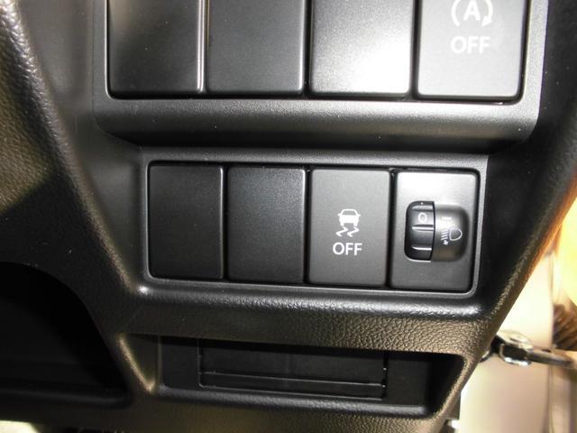 ハイブリッドFX CDプレイヤー装着車 運転席シートヒーター Wエアバッグ ABS リモコンキー(14枚目)