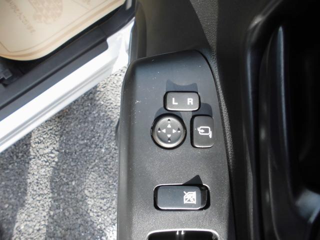 ハイブリッドFX CDプレイヤー装着車 運転席シートヒーター Wエアバッグ ABS リモコンキー(18枚目)