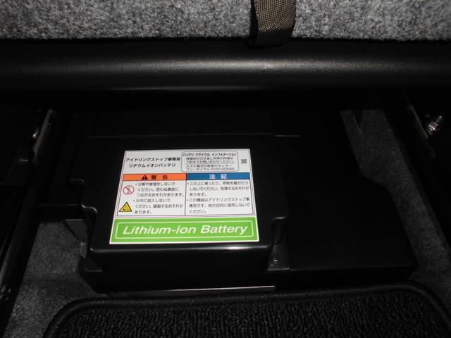 ハイブリッドFX CDプレイヤー装着車 運転席シートヒーター Wエアバッグ ABS リモコンキー(21枚目)