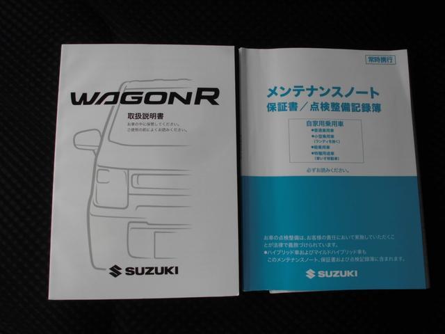 ハイブリッドFX CDプレイヤー装着車 運転席シートヒーター Wエアバッグ ABS リモコンキー(22枚目)