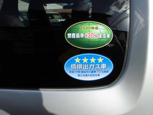 ハイブリッドFX CDプレイヤー装着車 運転席シートヒーター Wエアバッグ ABS リモコンキー(23枚目)