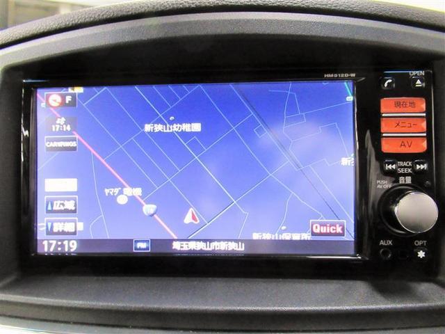 350ハイウェイスター フルセグ HDDナビ DVD再生 ミュージックプレイヤー接続可 後席モニター バックカメラ ETC 両側電動スライド HIDヘッドライト 乗車定員7人 3列シート 記録簿(3枚目)