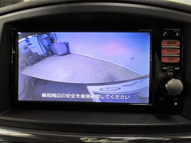 350ハイウェイスター フルセグ HDDナビ DVD再生 ミュージックプレイヤー接続可 後席モニター バックカメラ ETC 両側電動スライド HIDヘッドライト 乗車定員7人 3列シート 記録簿(15枚目)