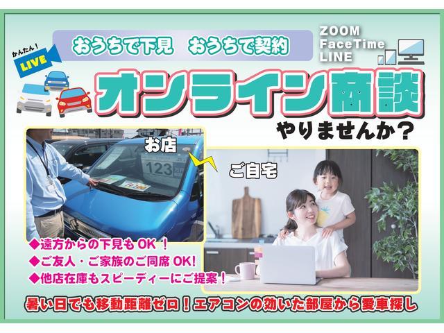 カスタム X フルセグ HDDナビ DVD再生 HIDヘッドライト 記録簿 アイドリングストップ(27枚目)