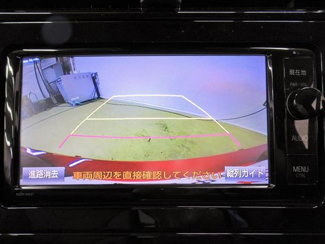 Aツーリングセレクション 革シート フルセグ メモリーナビ DVD再生 バックカメラ 衝突被害軽減システム ETC ドラレコ LEDヘッドランプ 記録簿 アイドリングストップ(15枚目)