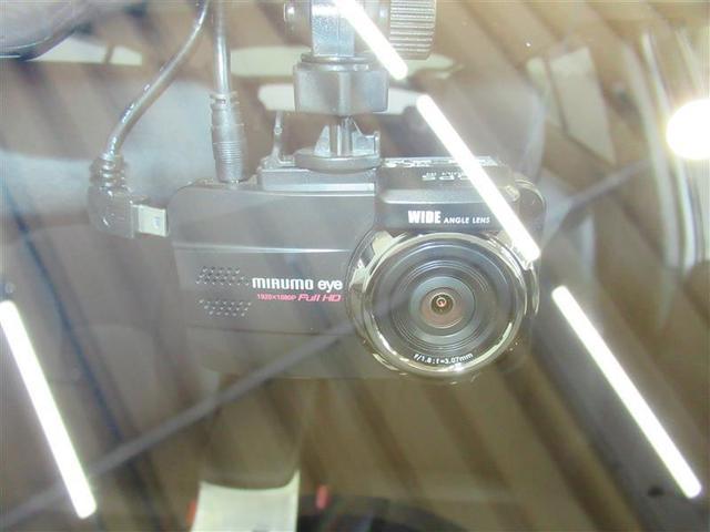 Aツーリングセレクション 革シート フルセグ メモリーナビ DVD再生 バックカメラ 衝突被害軽減システム ETC ドラレコ LEDヘッドランプ 記録簿 アイドリングストップ(16枚目)
