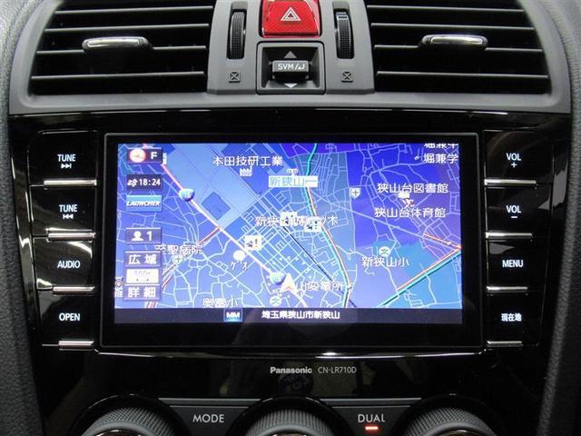 スポルヴィータ 4WD フルセグ メモリーナビ DVD再生 バックカメラ ETC ドラレコ LEDヘッドランプ 記録簿(3枚目)