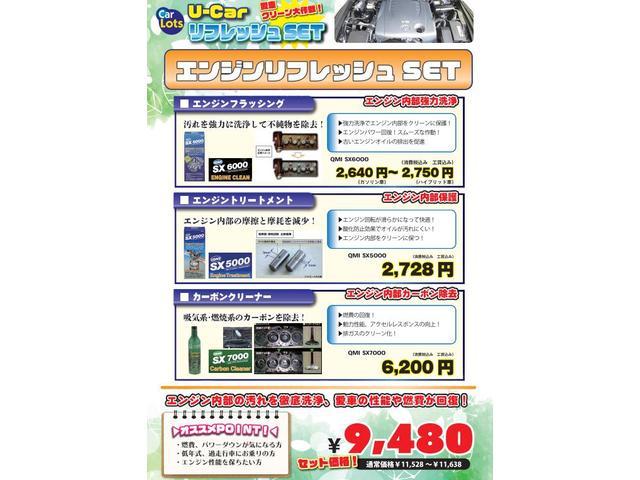 スポルヴィータ 4WD フルセグ メモリーナビ DVD再生 バックカメラ ETC ドラレコ LEDヘッドランプ 記録簿(23枚目)