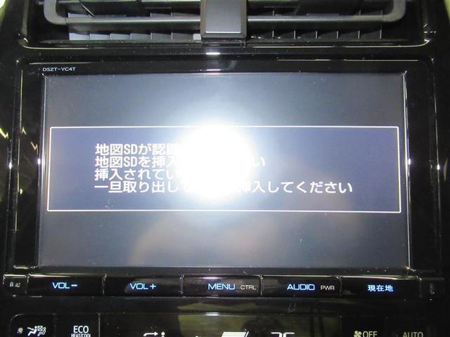 Sセーフティプラス フルセグ メモリーナビ DVD再生 バックカメラ 衝突被害軽減システム ETC ドラレコ LEDヘッドランプ 記録簿 アイドリングストップ(3枚目)