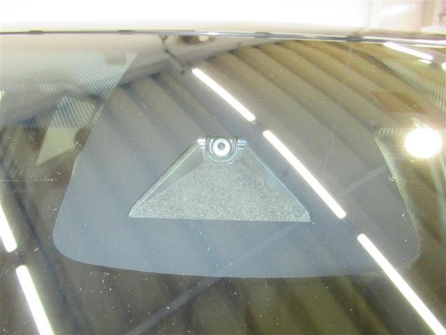 Sセーフティプラス フルセグ メモリーナビ DVD再生 バックカメラ 衝突被害軽減システム ETC ドラレコ LEDヘッドランプ 記録簿 アイドリングストップ(4枚目)