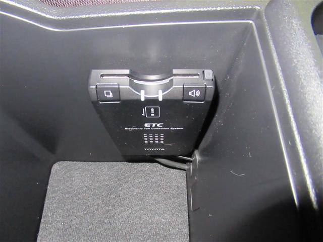 240G ワンセグ HDDナビ DVD再生 ミュージックプレイヤー接続可 バックカメラ ETC HIDヘッドライト 乗車定員6人 3列シート 記録簿(4枚目)