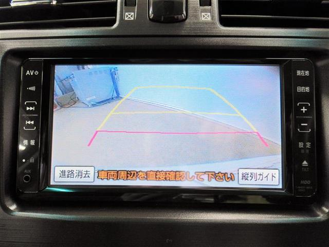 240G ワンセグ HDDナビ DVD再生 ミュージックプレイヤー接続可 バックカメラ ETC HIDヘッドライト 乗車定員6人 3列シート 記録簿(14枚目)