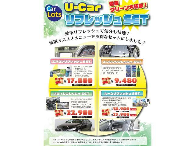 240G ワンセグ HDDナビ DVD再生 ミュージックプレイヤー接続可 バックカメラ ETC HIDヘッドライト 乗車定員6人 3列シート 記録簿(21枚目)
