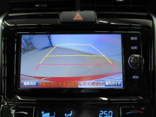 ハイブリッドG フルセグ メモリーナビ DVD再生 バックカメラ 衝突被害軽減システム ETC LEDヘッドランプ 記録簿 アイドリングストップ(15枚目)
