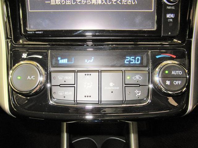 ハイブリッドG フルセグ メモリーナビ DVD再生 バックカメラ 衝突被害軽減システム ETC LEDヘッドランプ 記録簿 アイドリングストップ(16枚目)