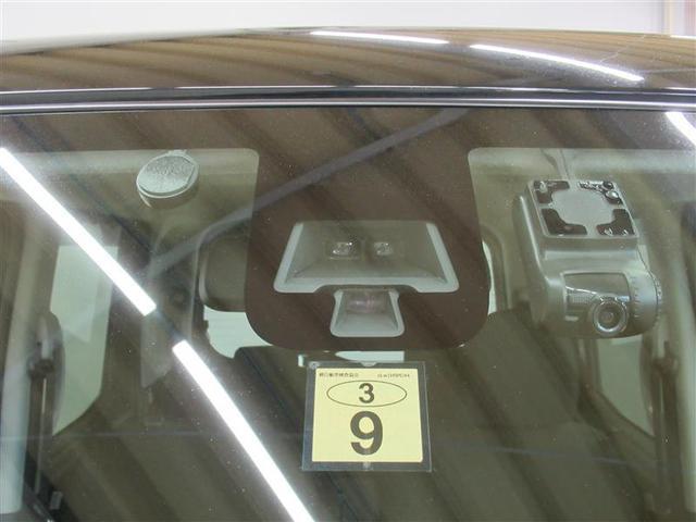 ハイウェイスター X Vセレクション フルセグ メモリーナビ DVD再生 ミュージックプレイヤー接続可 バックカメラ ETC ドラレコ 両側電動スライド HIDヘッドライト 記録簿 アイドリングストップ(4枚目)