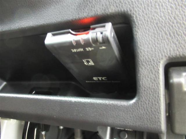 ハイウェイスター X Vセレクション フルセグ メモリーナビ DVD再生 ミュージックプレイヤー接続可 バックカメラ ETC ドラレコ 両側電動スライド HIDヘッドライト 記録簿 アイドリングストップ(14枚目)