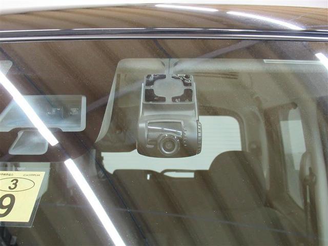 ハイウェイスター X Vセレクション フルセグ メモリーナビ DVD再生 ミュージックプレイヤー接続可 バックカメラ ETC ドラレコ 両側電動スライド HIDヘッドライト 記録簿 アイドリングストップ(16枚目)