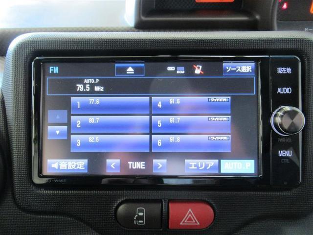 F フルセグ メモリーナビ DVD再生 バックカメラ 衝突被害軽減システム ETC 電動スライドドア 記録簿 アイドリングストップ(3枚目)