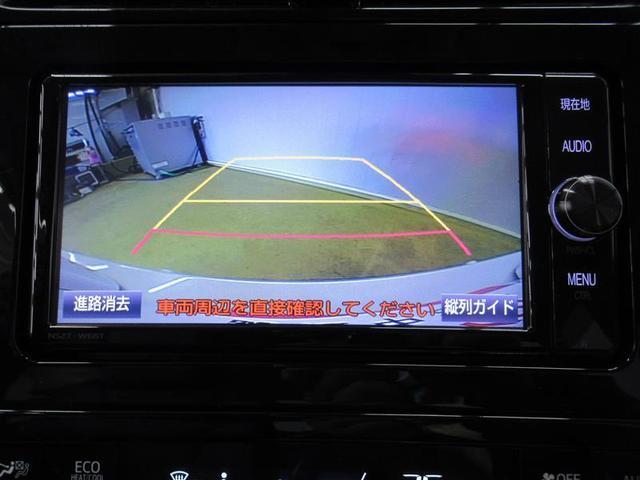 Aツーリングセレクション 革シート フルセグ メモリーナビ DVD再生 バックカメラ 衝突被害軽減システム ETC LEDヘッドランプ 記録簿 アイドリングストップ(14枚目)