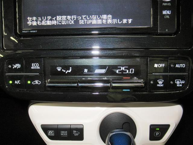 Aツーリングセレクション 革シート フルセグ メモリーナビ DVD再生 バックカメラ 衝突被害軽減システム ETC LEDヘッドランプ 記録簿 アイドリングストップ(15枚目)